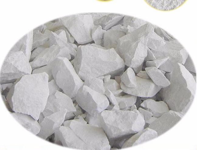 碱性氧化物通性_轻质氧化镁/重质氧化镁-寿光恒一化工科技有限公司